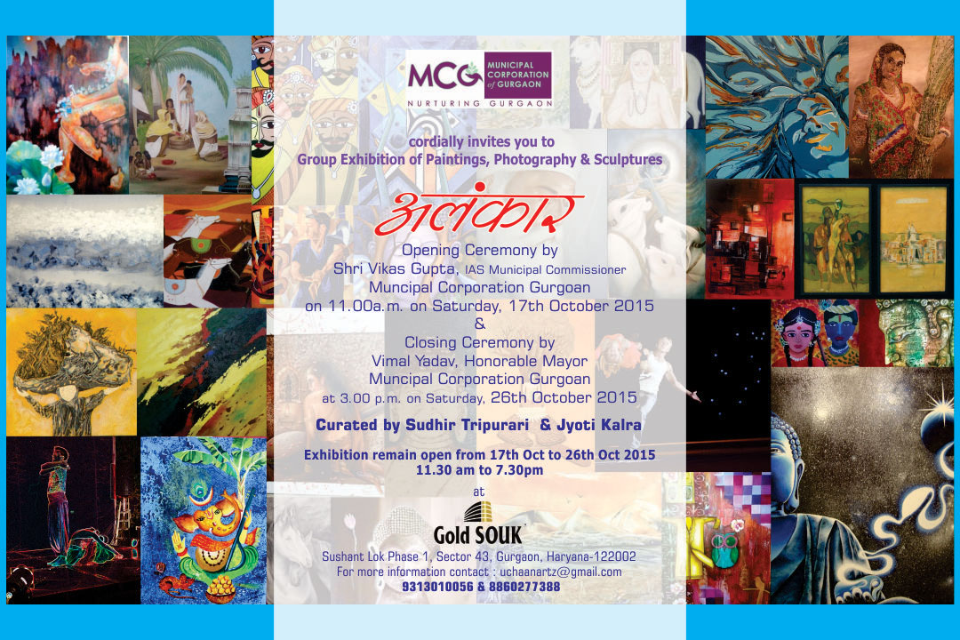 Alankaar-Group Exhibition of Paintings, Photography and Sculpture