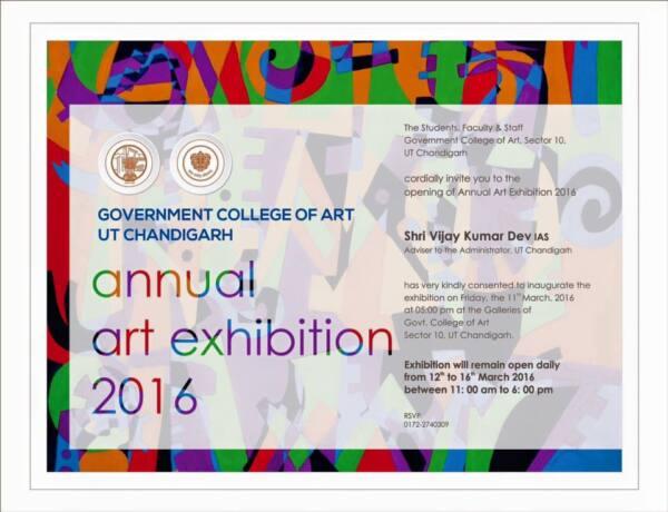 Annual Art Exhibition 2016