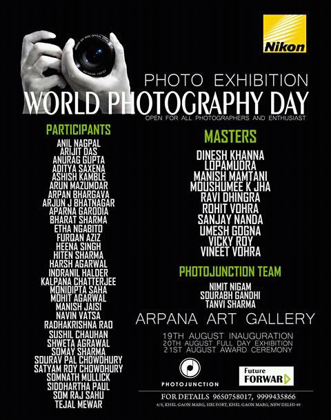 Photo Exhibition World Photography Day