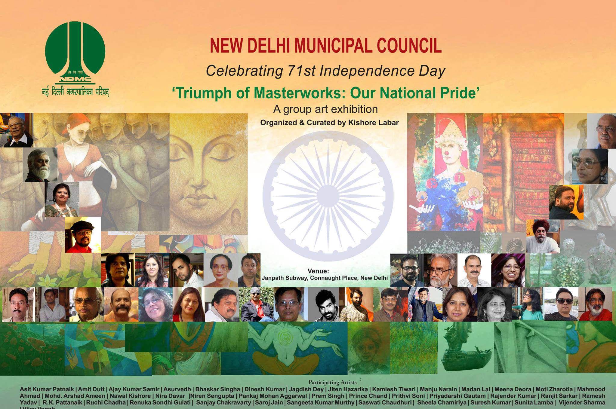 Triumph of Masterworks : Our National Pride