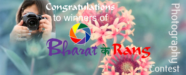 Results Bharat Ke Rang 2017