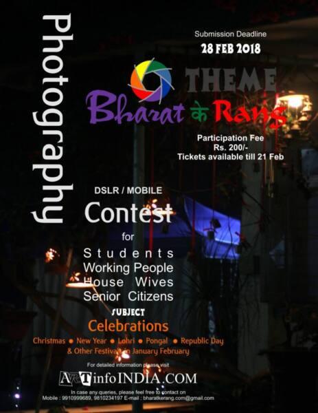Bharat Ke Rang 2018 Poster