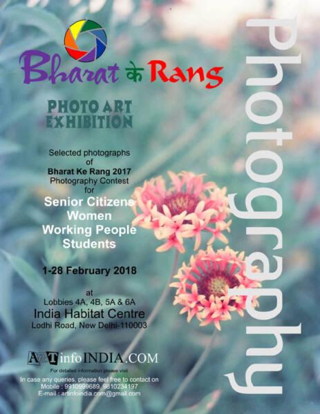 Bharat Ke Rang Photo Art Exhibition 2018