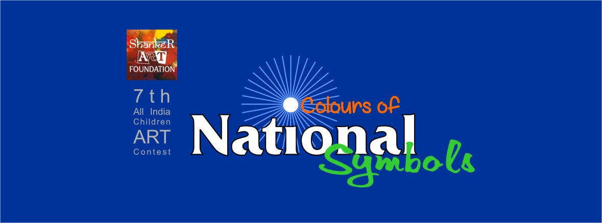 Colours of National Symbols 2018