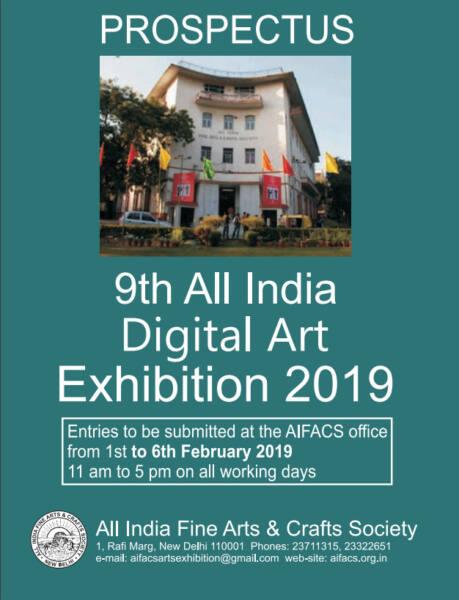9th All India Digital Art Exhibition 2019