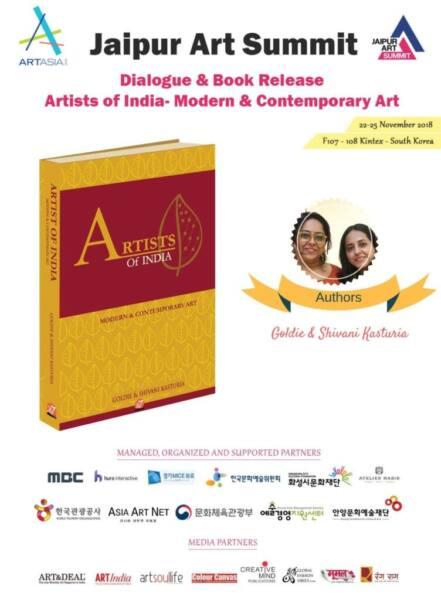Art Asia'2018 Kintex, South Koria 'Dialogue & Book Release'