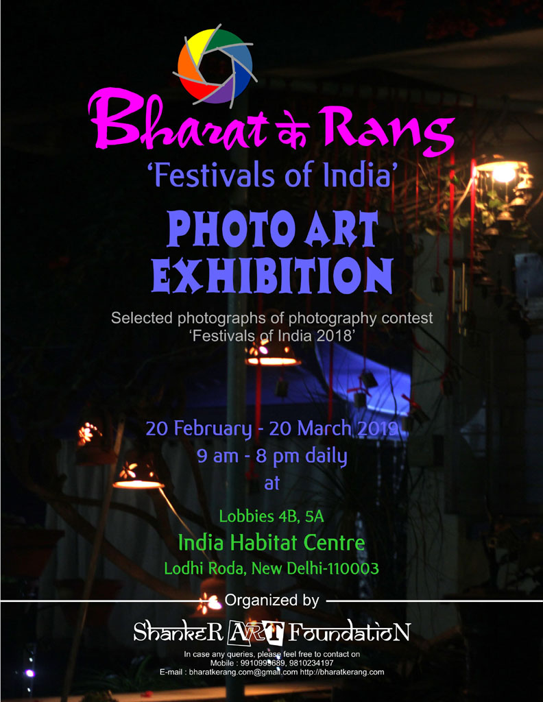 Festivals of India Photo Art Exhibition 2019