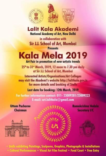 Kala Mela 2019