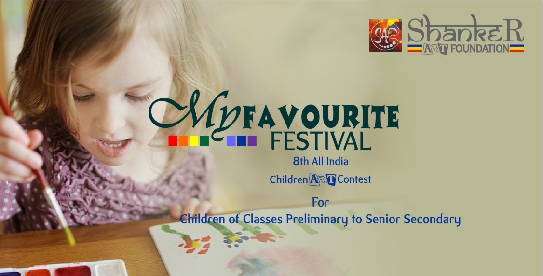 My Favourite Festival 2019 8th All India Children Art Contest