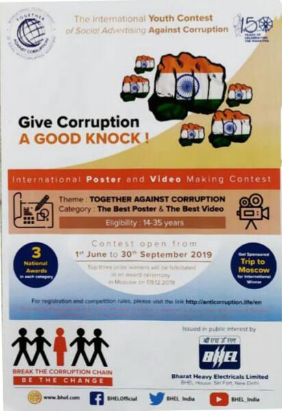 Together Against Corruption-Art Contest
