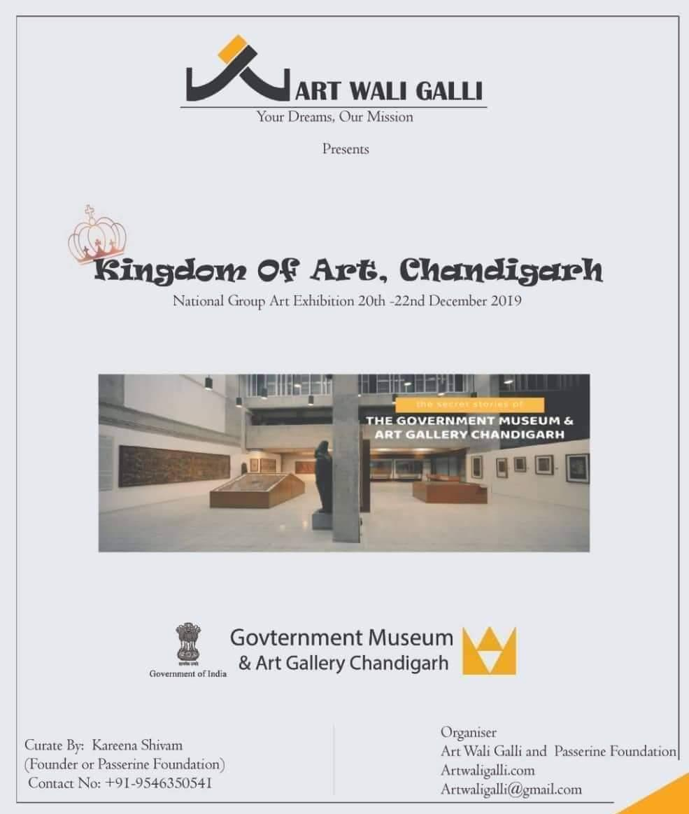 My Dreams, My World – Art Exhibition by specially-abled children from Deepashram
