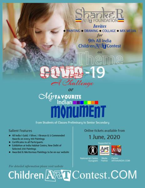 9th All India Children Art Contest 2020